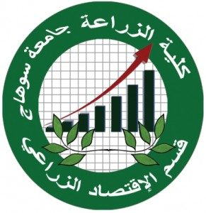 agri-eco-logo-291×300-291×300